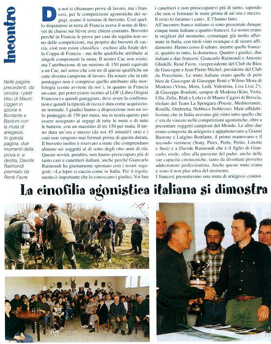 LA-DOUCE-FRANCE3